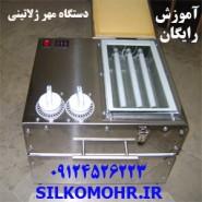 دستگاه مهر ژلاتینی